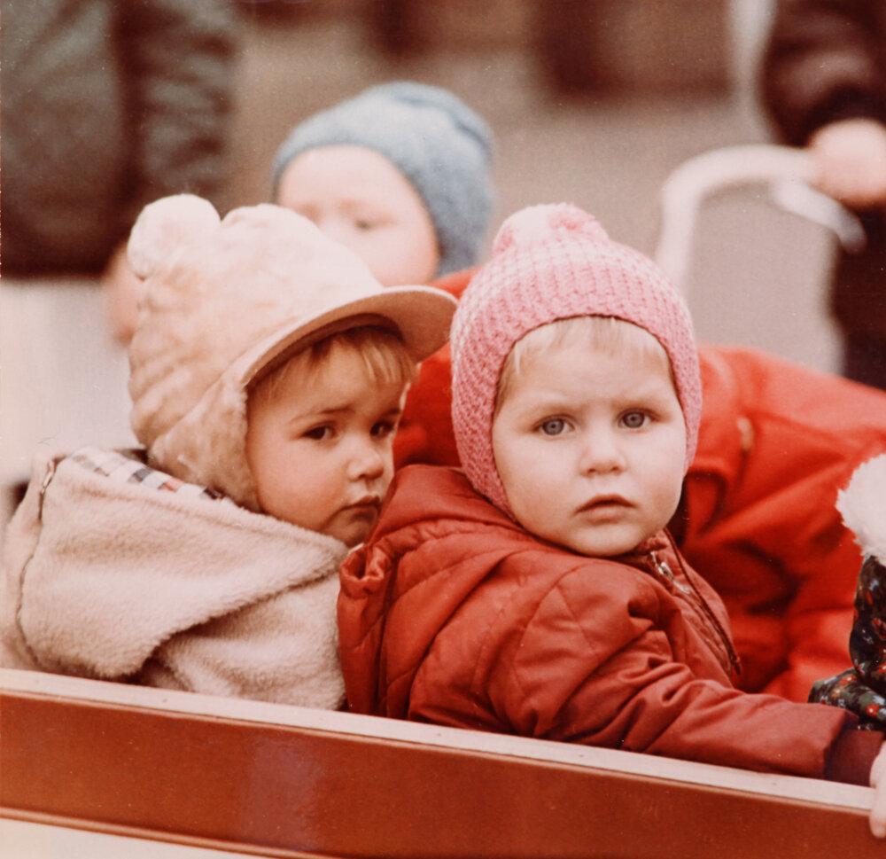 1970. Дети