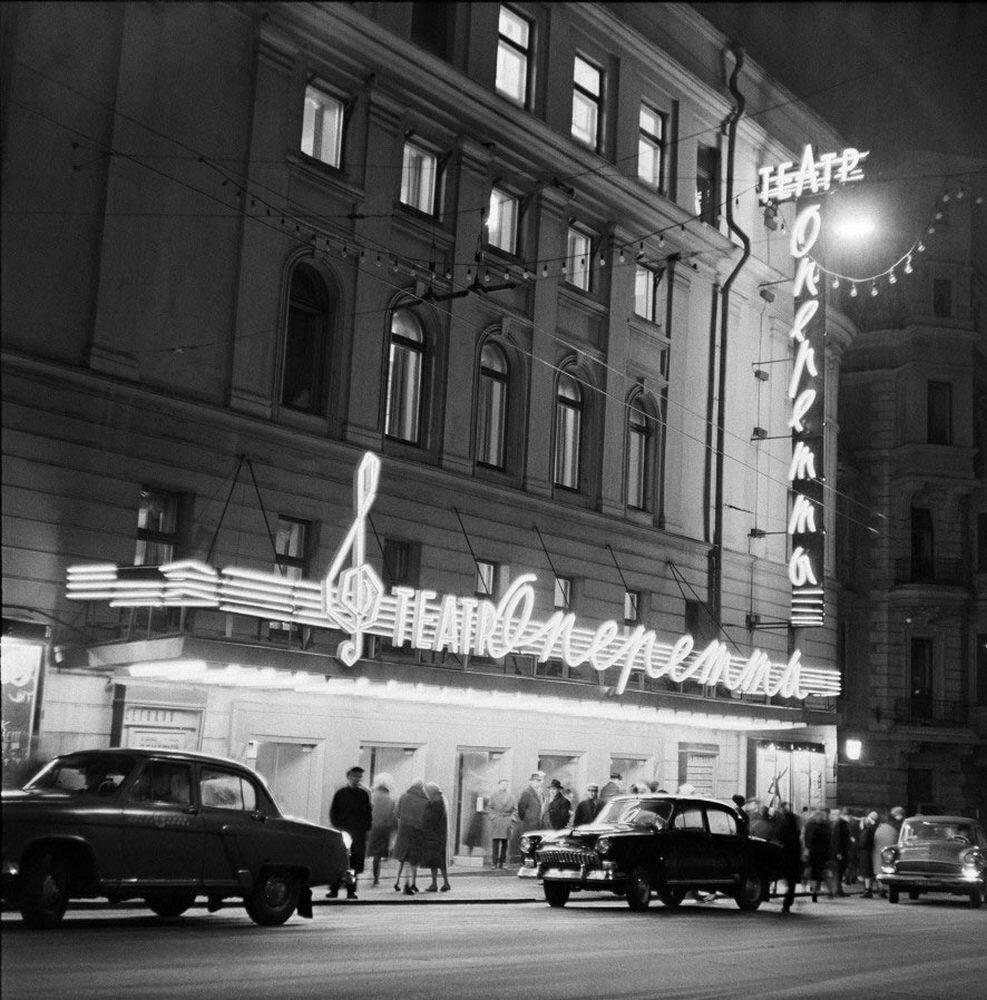 145. Театр Оперетты