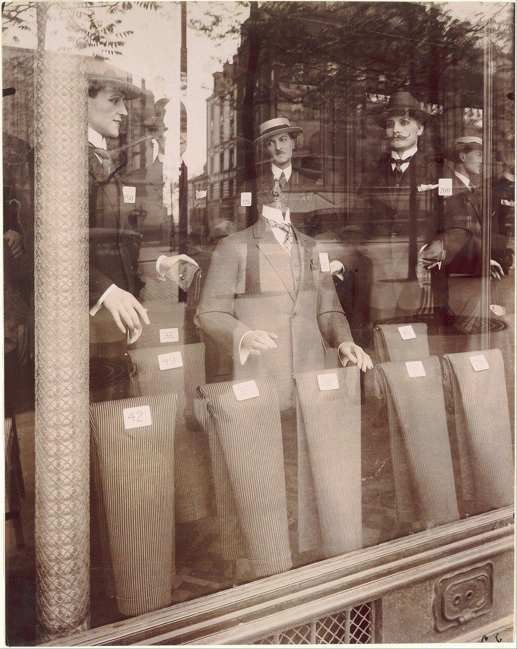 1925. Авеню Гобеленов
