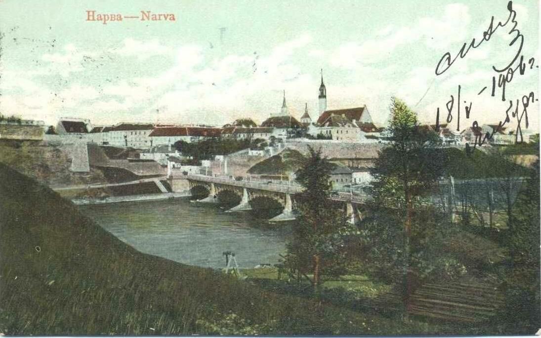 Вид на мост и старый город