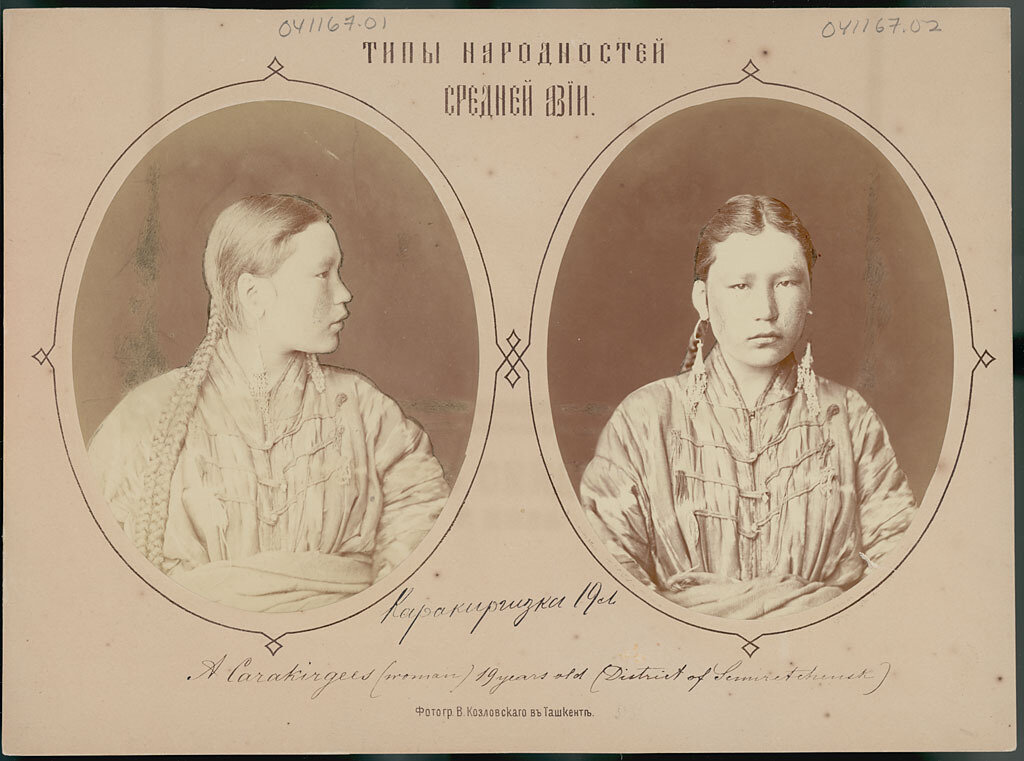 Каракиргизка 19 лет