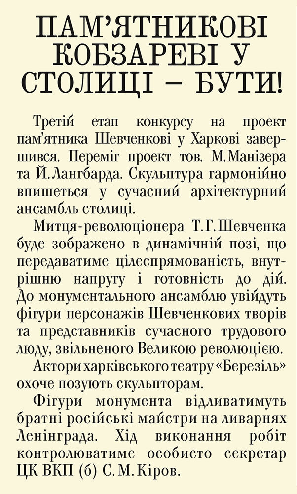 Gazeta-30.jpg