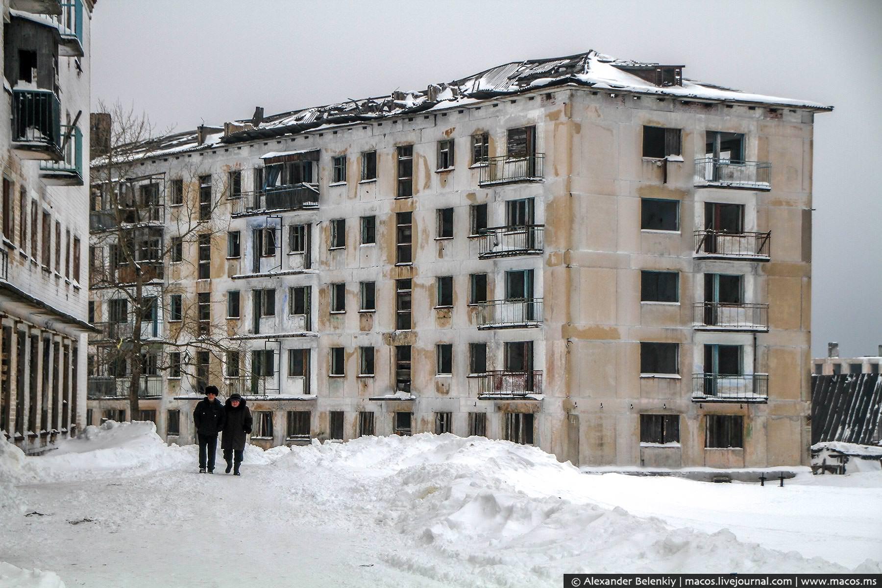 Заброшенная Россия. Как выживают бывшие шахтёры