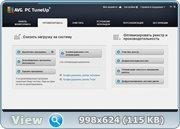 Настройка компьютера - AVG PC TuneUp 2015 15.0.1001.238 Final RePack by KpoJIuK