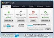 Настройка системы - AVG PC TuneUp 2015 15.0.1001.373 Final