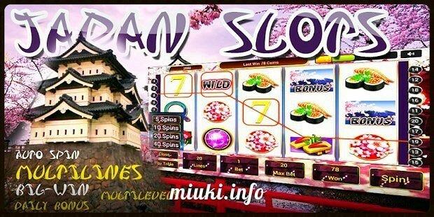 Японские слоты, игровые автоматы