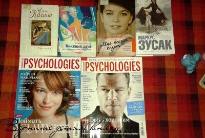 книги-февраля.jpg