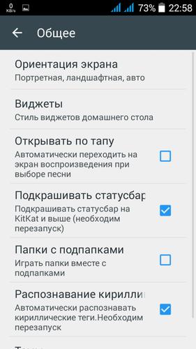 NexMusic_for_Helpix_Ru_8.png