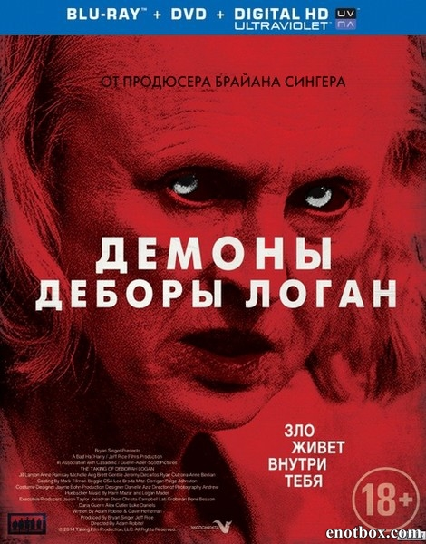Демоны Деборы Логан / Одержимость / The Taking (2014/BDRip/HDRip)