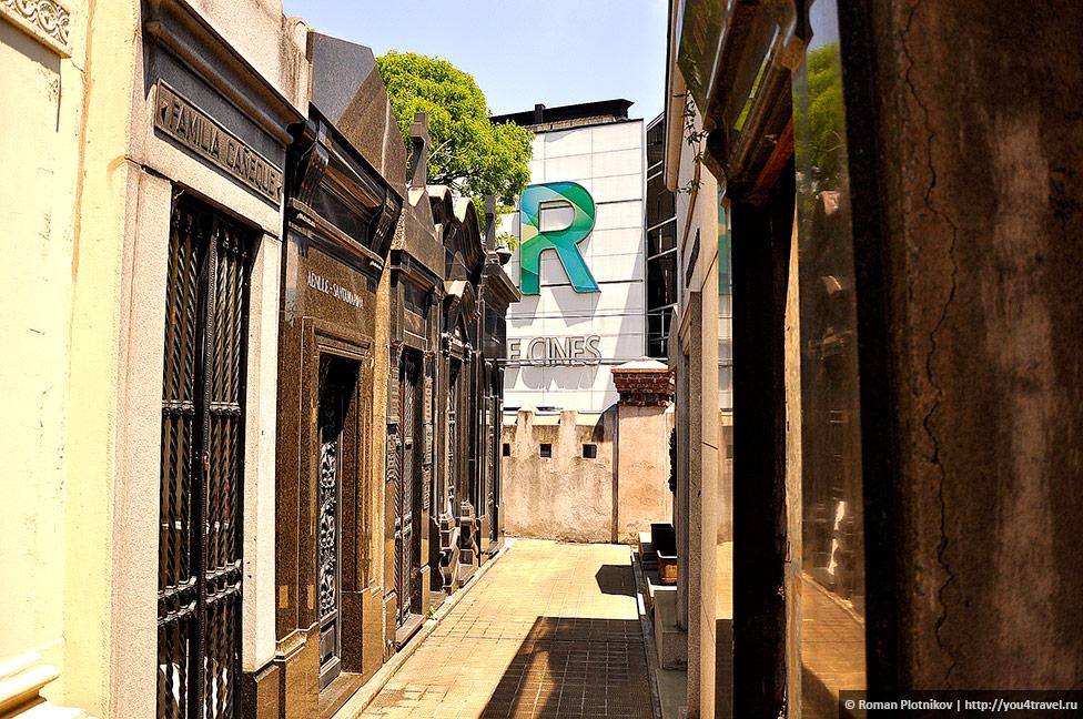 0 3c6cff c0e4bd79 orig День 415 419. Реколета: фешенебельный район и знаменитое кладбище Буэнос Айреса (часть 1)