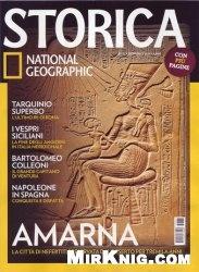 Журнал Storica National Geographic (Gennaio 2015)
