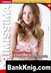 Журнал Primissima Cinema №2 2010