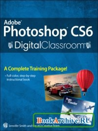 Книга Adobe Photoshop CS6 Digital Classroom.