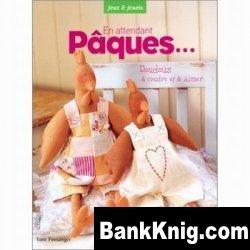 Книга En attendant Paques jpg 1,12Мб