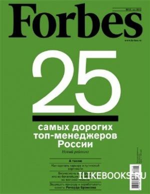Журнал Forbes №12 (декабрь 2012)