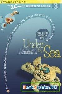 Книга Under the Sea.