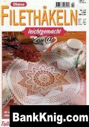 Журнал Diana Filethakeln №1-2, 1999