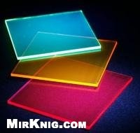 Книга Каталог цветного стекла