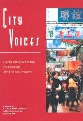 Книга City Voices