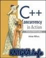 Книга C++ Concurrency in Action