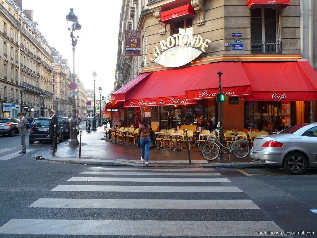 Париж-май 2015