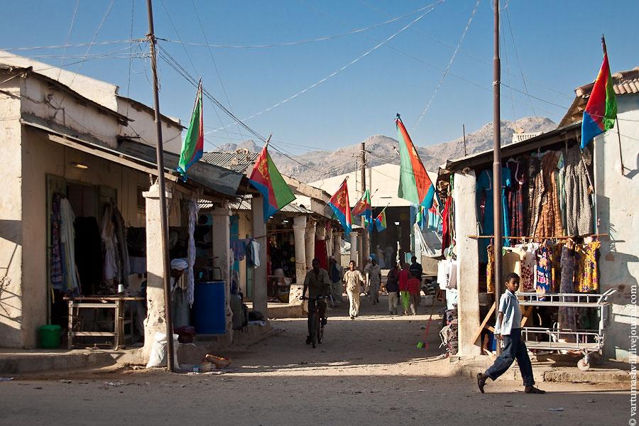 Эритрея. Керен
