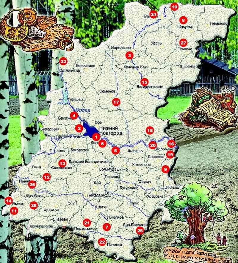 Клады нижегородской области сайт посвященный туризму и путеш.