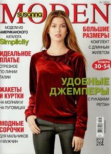 №7 2014 - 30 руб