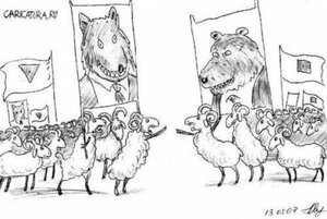 Волк_Медведь.jpg