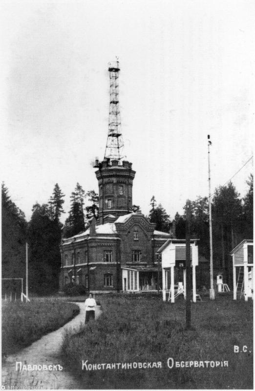 1904-1914 Константиновская обсерватория 2.jpg
