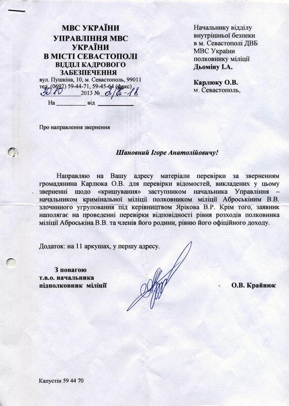 Три года назад у крымчан отобрали свободу, вернем ее совместно, - Климкин - Цензор.НЕТ 9381