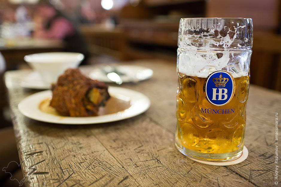 что едят в Баварии