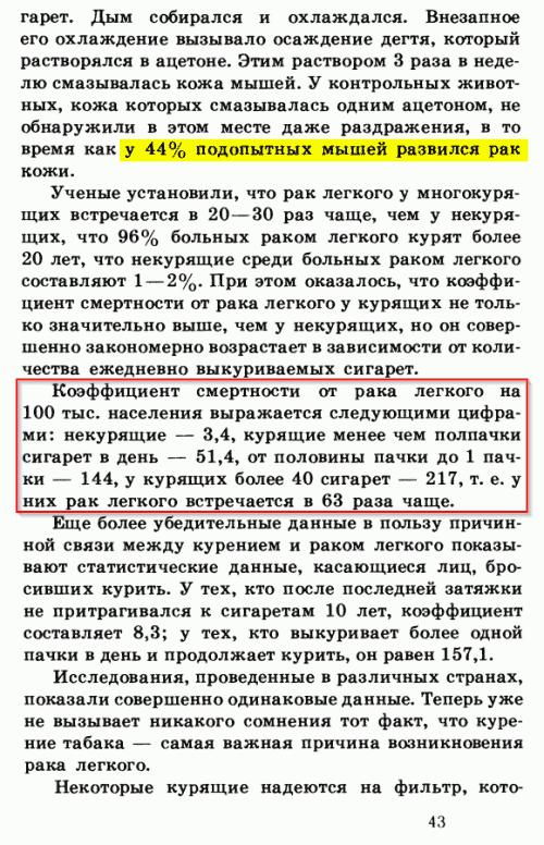https://img-fotki.yandex.ru/get/15560/62057450.0/0_f83ba_7a140283_orig.png