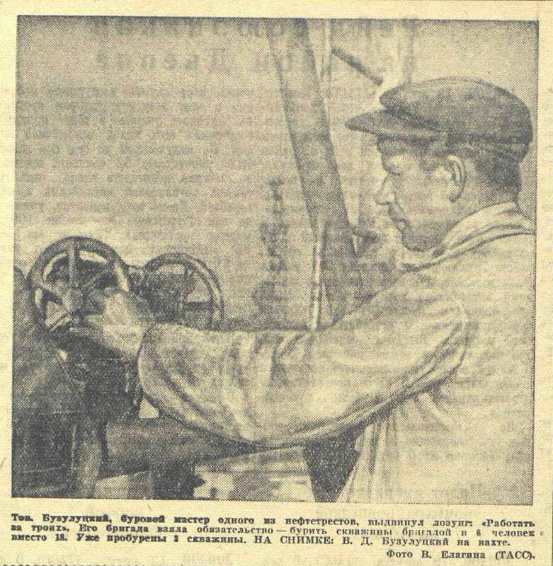 советский тыл в годы ВОВ, «Известия», 20 августа 1942 года