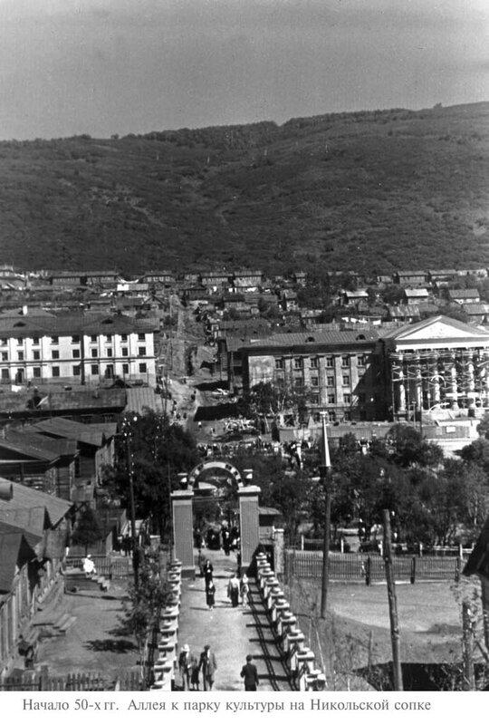 Petropav_1950s2.jpg