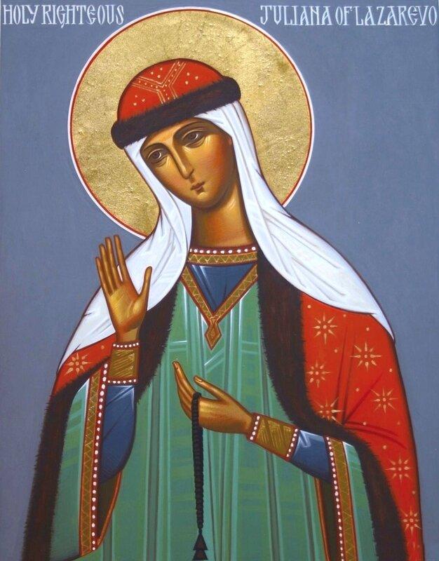 Святая Праведная Иулиания Лазаревская, Муромская.