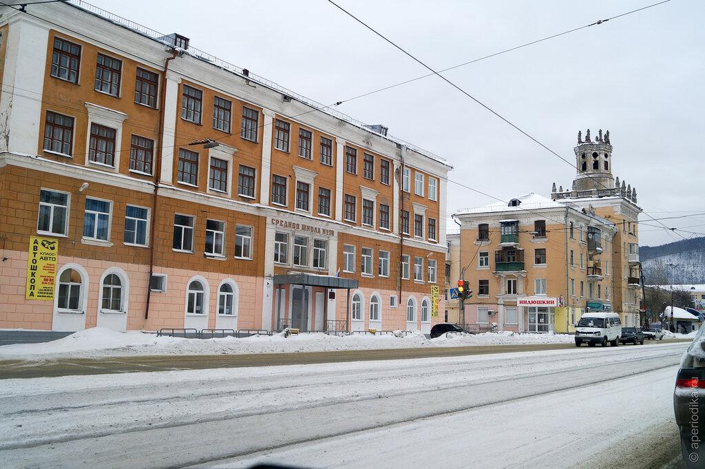Город Златоуст. Улица Карла Маркса