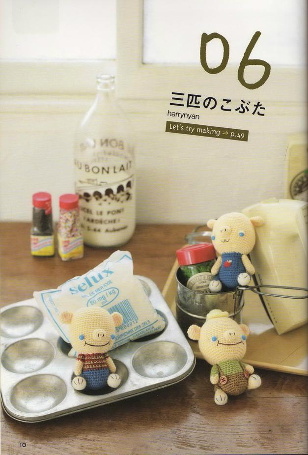 Японский журнал. Вяжем игрушки