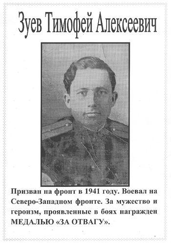https://img-fotki.yandex.ru/get/15561/139366954.1/0_1bcb0d_777f308f_orig.jpg