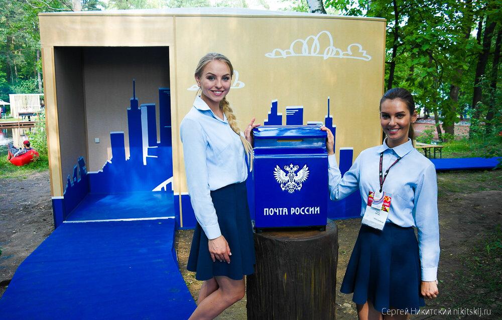Руководство почта россии в москве