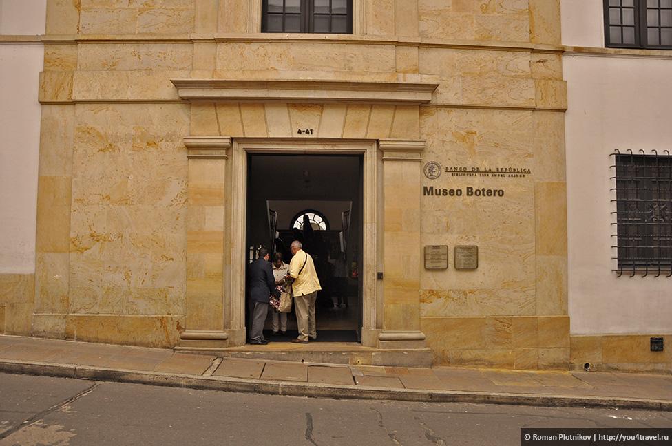 0 181a6e e64a91e7 orig День 203 205. Самые роскошные музеи в Боготе – это Музей Золота, Музей Ботеро, Монетный двор и Музей Полиции (музейный weekend)