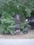 Могила Григория Медынского