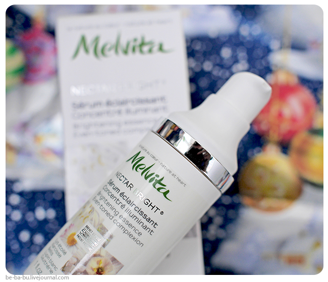 melvita-nectar-bright-cream-essence-review-крем-эссенция-отзыв5.jpg