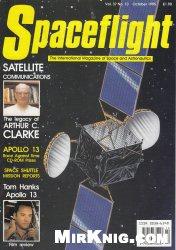 Журнал Spaceflight, №10 1995