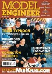 Журнал Model Engineer Vol.191 No.4209