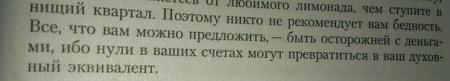 Книга Иосиф Бродский. Похвала скуке