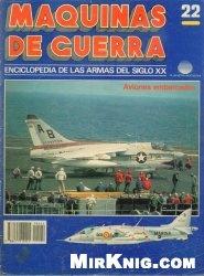 Книга Maquinas de Guerra: Enciclopedia de las armas del siglo XX №022