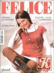 Книга Felice №5 2010