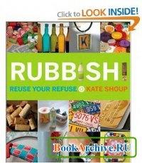 Книга Rubbish!: Reuse Your Refuse.