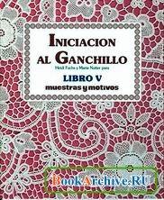 Книга Iniciacion al ganchillo libro 05.